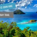Hiking the Leinster Bay Trail St. John USVI